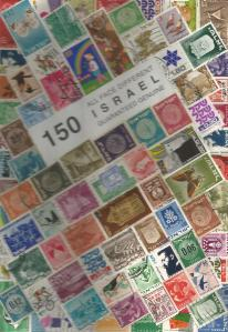 Stamps from Israel - 1